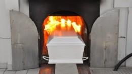 1460627142_krematoriy