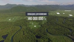 1466392369_dalnevostochnye-deputaty-hotyat-otlozhit-razdachu-gektarov