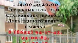 1457966930_3-147-sudebnye-pristavy-fasad