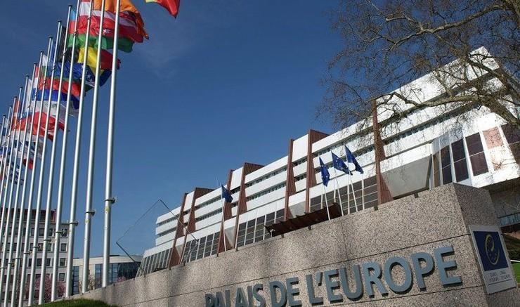Здание СОВЕТА Евр