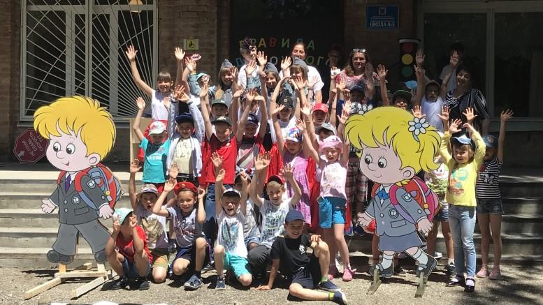 ГУВД.Предгорный район детский лагерь