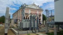 Русгидро. Новотроицкая ГЭС