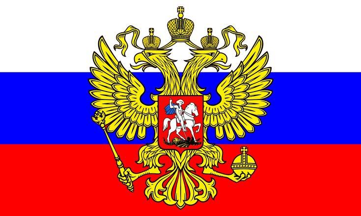 СКФО Флаг президента РФ