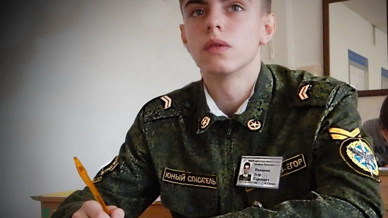 кадетка Тамбов