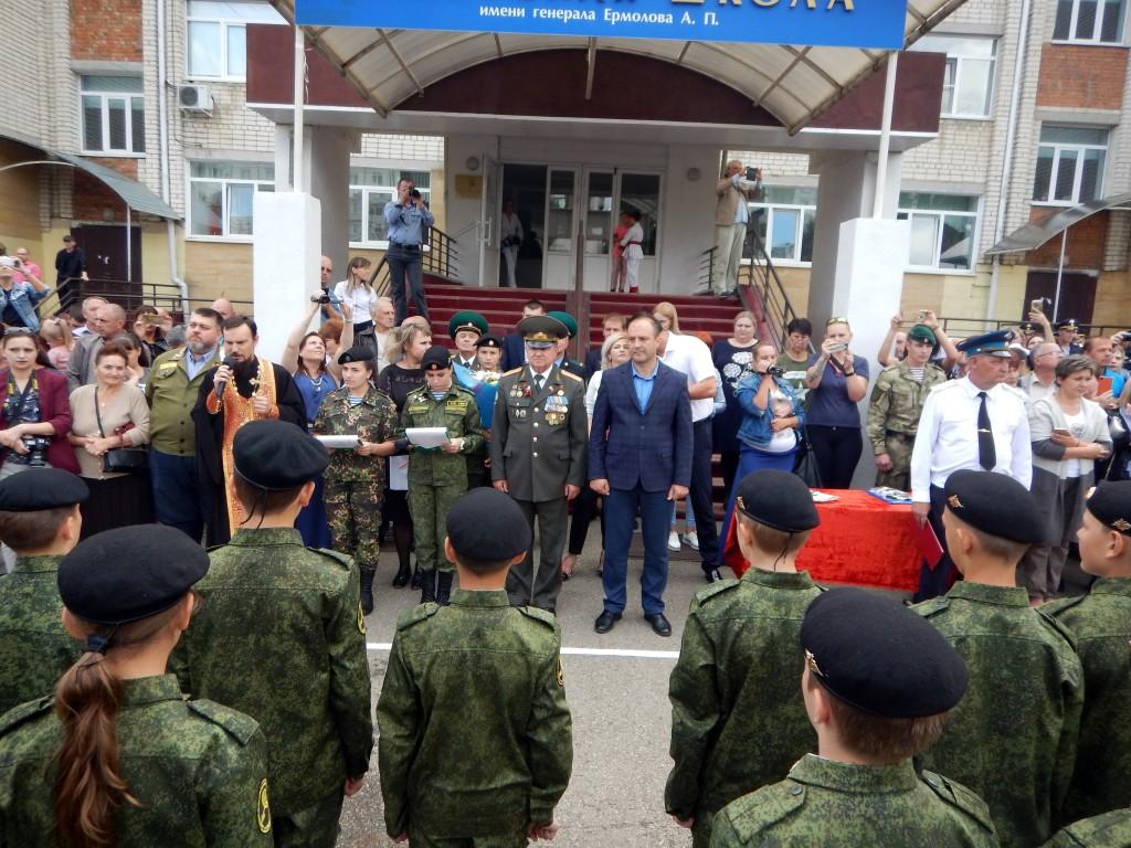 КадеткаДень КШ 12.09.2018 1