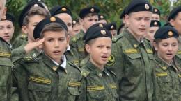 кадеты. постр.дети