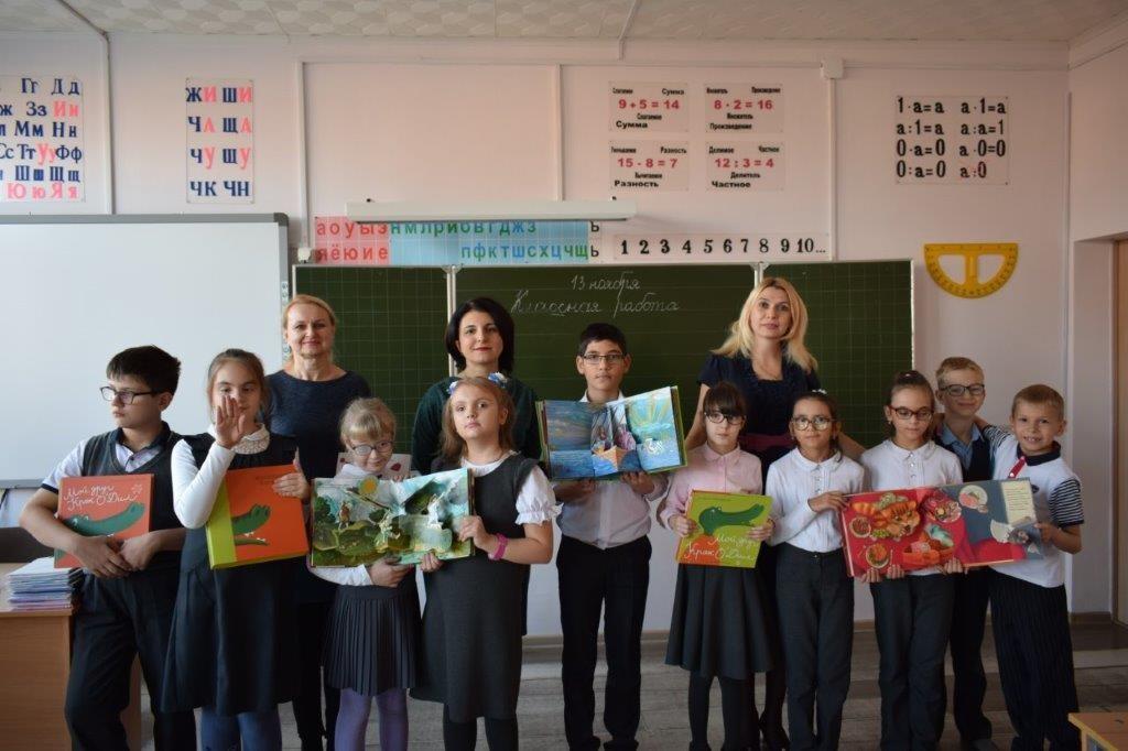 Четвероклассников 19 школы Ставрополя познакомили с новыми книжками